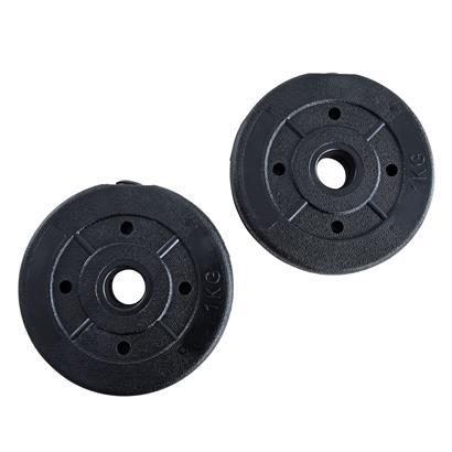 Hantelgewichte Hantelscheiben 2er Set 1,00 kg Kunststoff Gewichte Zementfüllung