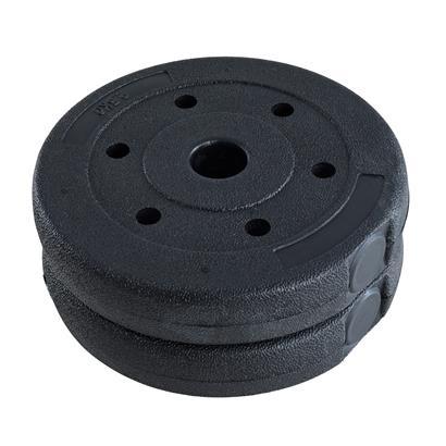 Hantelgewichte Hantelscheiben 2er Set 2,50 kg Kunststoff Gewichte Zementfüllung