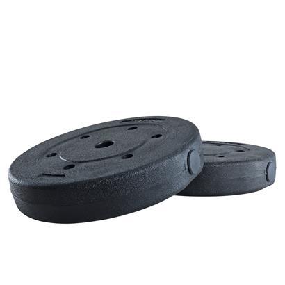 Hantelgewichte Hantelscheiben 2er Set 7,50 kg Kunststoff Gewichte Zementfüllung